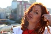 Телеведущая Алена Костерина: «Осень – не мое любимое время года. Но когда тепло и солнечно – меня устраивает». В Екатеринбурге +13. ФОТО, ВИДЕО