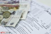 В Свердловской области поднимут плату за капитальный ремонт