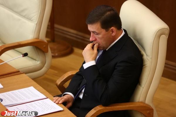Куйвашев сделал первые назначения в свердловском правительстве. ФАМИЛИИ