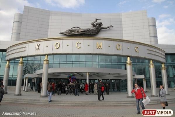 Кинотеатр «Космос» вЕкатеринбурге практически закончили восстанавливать после пожара