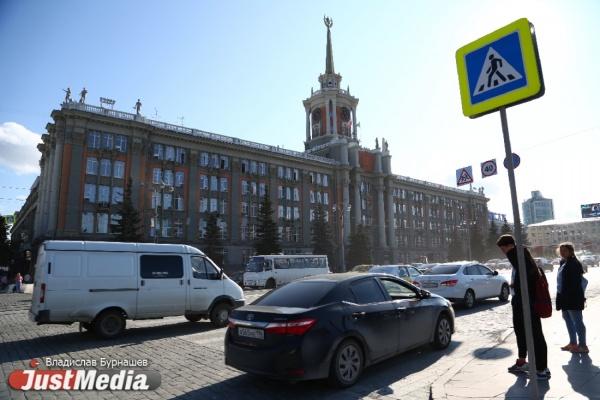 Проспект Ленина вЕкатеринбурге откроют надень позже Сегодня в10:41