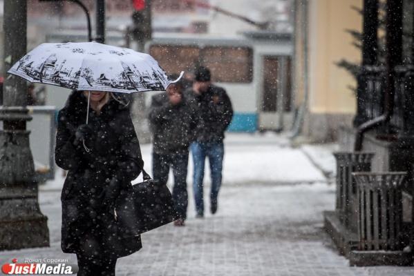 В пятницу в Екатеринбурге ожидается первый мокрый снег