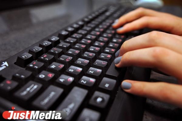 ВСвердловской области будут судить мошенников, обиравших людей при помощи социальных сетей