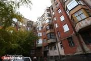 Городок чекистов хотят включить в список ЮНЕСКО. Дмитрий Москвин: «Жемчужина авангардной архитектуру сильно потускнела. Пора вернуть ей прежний блеск»