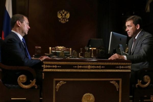 Медведев назвал людей, ответственных за продвижение заявки Екатеринбурга на ЭКСПО-2025
