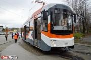В Екатеринбурге изменились два трамвайных маршрута