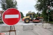 Из-за реконструкции аллеи на проспекте Ленина ремонтники ограничили движение по Хохрякова