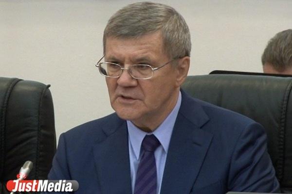 ВЕкатеринбург приехал генеральный прокурор РФЮрий Чайка