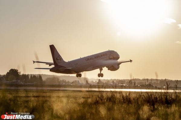 Полеты между Екатеринбургом иМинском возобновят кконцу октября
