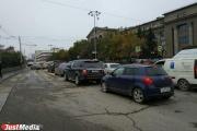 Весь центр - сплошная пробка. Из-за закрытия Макаровского моста в Екатеринбурге колоссальные затруднения на дорогах