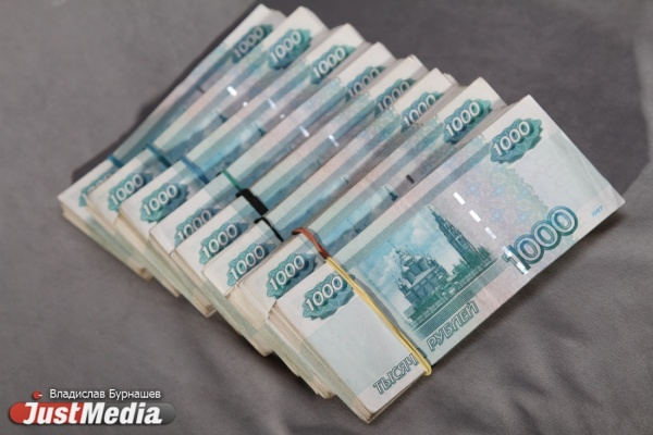 Учредителя «Уником Партнер» обвинили вобмане вкладчиков на342 млн.