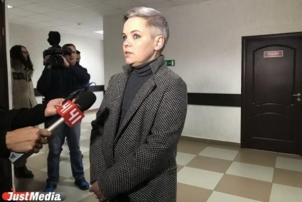 Суд Екатеринбурга остановил расторжение контракта обопеке сСавиновских, удалившей грудь