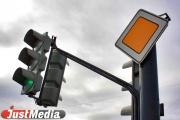На пересечении Челябинского тракта и ЕКАДа убрали светофор и изменили схему движения