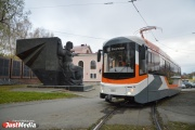 В Екатеринбурге после 20 октября по Татищева начнут ходить трамваи