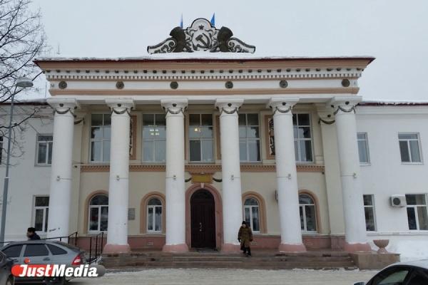 ВБелоярском городском округе выбрали нового руководителя