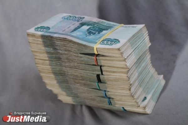 Губернатор Свердловской области «рассказал», сколько потратил навыборы
