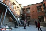 Бывший филиал дворца пионеров восстановят за 37 миллионов рублей. ФОТО