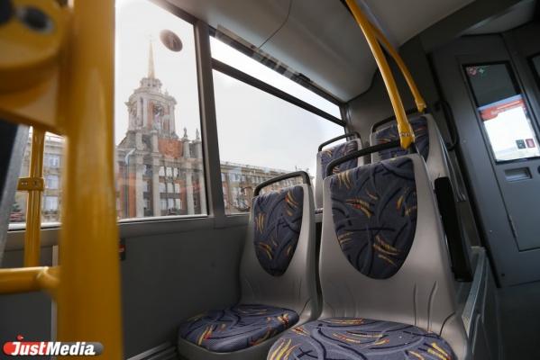 ВЕкатеринбурге в итоге резкого торможения маршрутки пострадало два человека