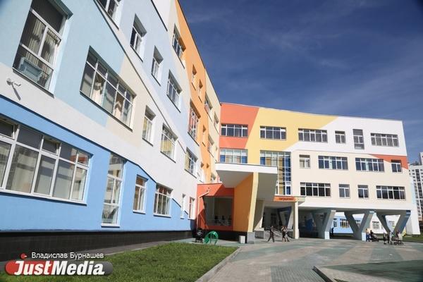 До конца года в Екатеринбурге сдадут в эксплуатацию две школы