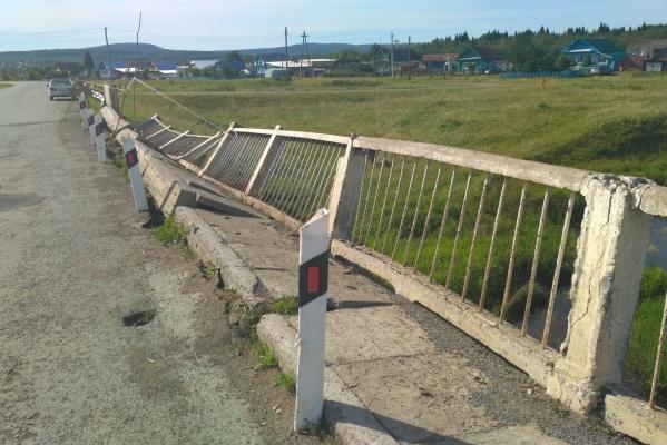 Генпрокуратура: мост через реку Бисерть небезопасен для пешеходов иавтомобилистов