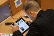К чемпионату мира по футболу в Екатеринбурге закупят сувенирные планшеты