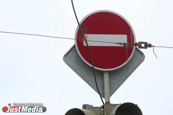 Дорогу Р-242 Пермь— Екатеринбург вСвердловской области два раза перекроют вовторник