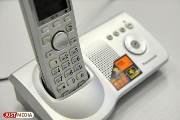 Мэрия Екатеринбурга закупит 48 IP-телефонов и два ноутбука со сканером отпечатков пальцев для проведения ЧМ 2018