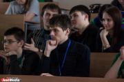 Федерация профсоюзов Свердловской области проведет III областной конкурс тематических уроков о профсоюзе