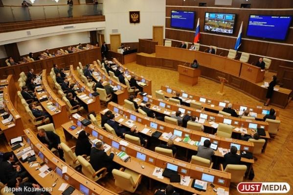 Народные избранники на1,9 млрд руб. увечили бюджет Свердловской области