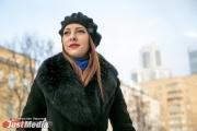 Виктория Мясникова, менеджер: «Не люблю это время года, потому что неожиданно выпадает снег». В Екатеринбурге 1 градус тепла. ФОТО, ВИДЕО
