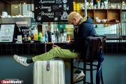 Из-за неблагоприятных метеоусловий почти на сутки задерживают рейс из аэропорта Кольцово
