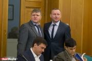 «Под грифом секретно»: депутатам ЕГД рассказали о реальных зарплатах служащих, которым повысят оклады
