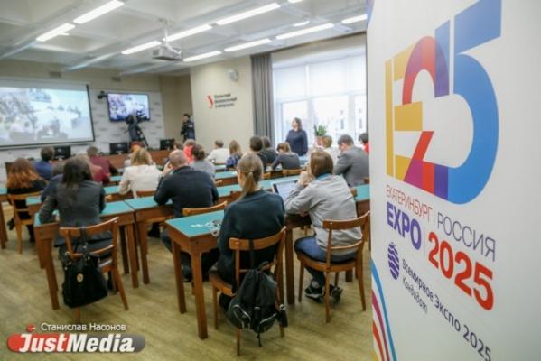 Инвестиции впроведение ЭКСПО-2025 принесут пятикратную отдачу— Аркадий Дворкович