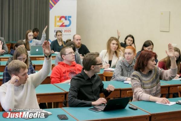 Дворкович назвал ответственных за контроль денег, выделенных на ЭКСПО-2025