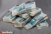 Налоговики готовы ответить на вопросы граждан по имущественным налогам