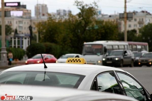 ВЕкатеринбурге осудили таксиста, который убил пассажира отверткой