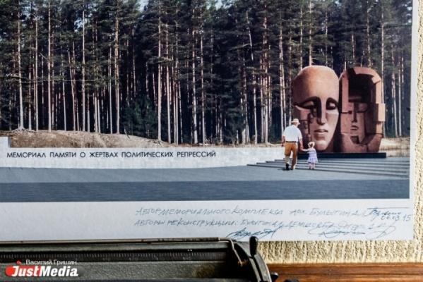 ТАСС представил наУрале новый выставочный проект о«Масках скорби» Эрнста Неизвестного