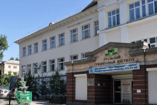 Учебный корпус Гуманитарного университета переделают в школу