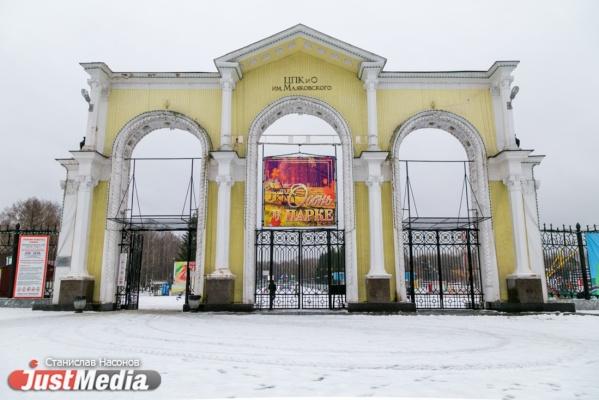 Нареконструкцию ЦПКиО планируют выделить 122 млн.  руб.