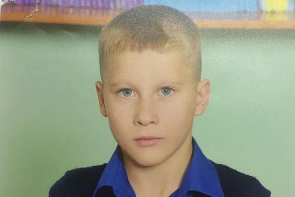 В Екатеринбурге пропал школьник