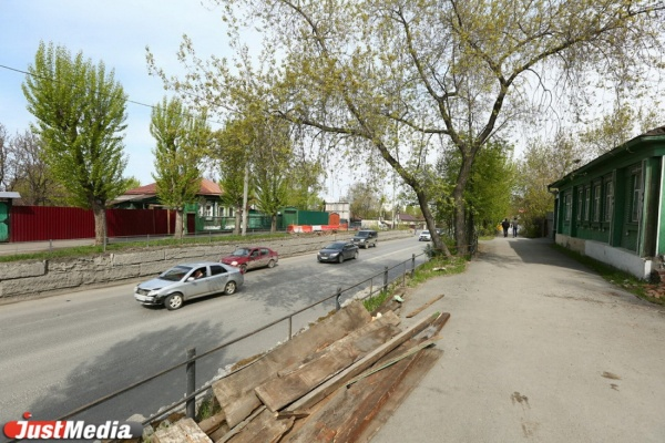 «Предлагаю проголосовать «против». В Екатеринбурге решили судьбу микрорайона на месте Цыганского поселка