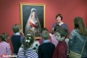 В екатеринбургском музее ИЗО дети из соццентров заливали «чугунный» орнамент и угадывали, кто изображен на портрете Крамского