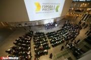 В Екатеринбурге представили концепцию развития жилых микрорайонов города
