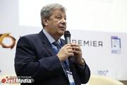 «Пахать придется всему региону». Общероссийский конгресс муниципалитетов просят поддержать заявку Екатеринбурга на ЭКСПО-2025