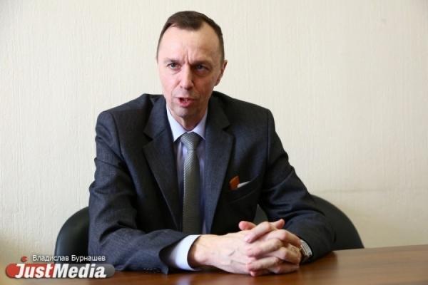 Федотов обратился ко всем уральским городам