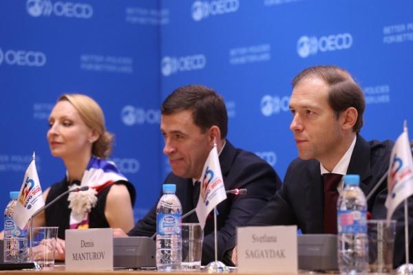 Евгений Куйвашев рассказал, каким будет самый интеллектуальный и продвинутый город для ЭКСПО-2025 в Екатеринбурге