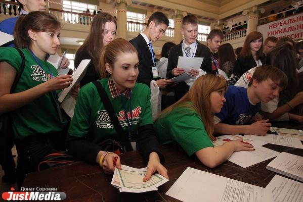 Югорских студентов приглашают в«лабораторию волонтерства»