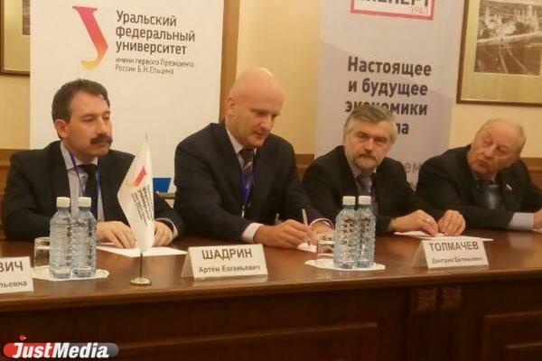 Дмитрий Толмачев, аналитик: «У россиян есть деньги, но они с ними ничего не делают, это неправильно»