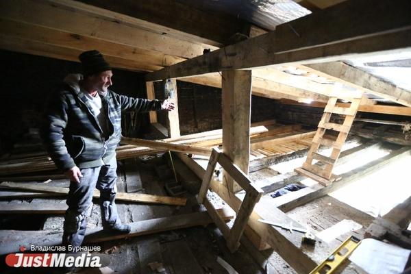 На ремонте Городка чекистов сэкономили 300 тысяч рублей