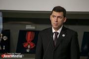 Евгений Куйвашев: «Работа по увековечению памяти жертв политических репрессий на Урале будет продолжена»